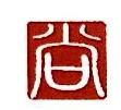 兰州尚礼崇德商贸有限公司 最新采购和商业信息