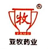 湖南省亚牧动物药业有限公司 最新采购和商业信息