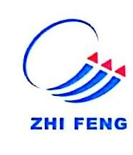 深圳市志锋装卸服务有限公司 最新采购和商业信息