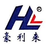 温州市亿豪模具有限公司 最新采购和商业信息