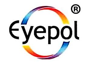 艾普偏光科技(厦门)有限公司 最新采购和商业信息