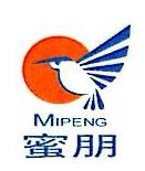 广西崇左东亚糖业有限公司 最新采购和商业信息