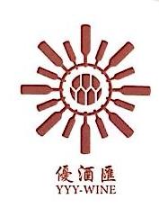 广州优以盈文化传媒有限公司 最新采购和商业信息