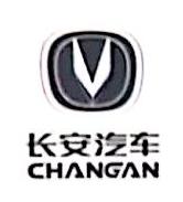 上海亭卫汽车销售服务有限公司 最新采购和商业信息
