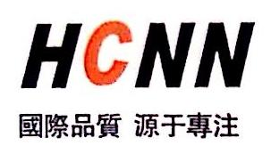 深圳市华诚达精密工业有限公司 最新采购和商业信息