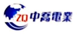 深圳市中乔电业有限公司 最新采购和商业信息