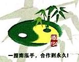 湖北南泓文化传媒有限公司 最新采购和商业信息