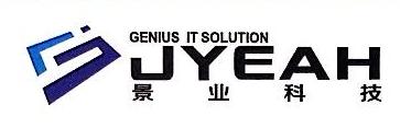 上海景业信息科技有限公司 最新采购和商业信息