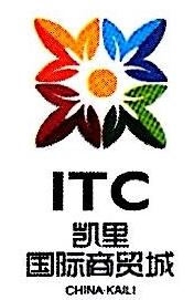 贵州兴凯隆房地产开发有限公司 最新采购和商业信息
