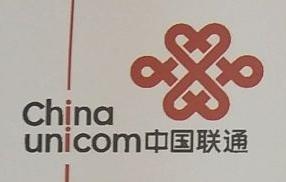 中国联合网络通信有限公司六盘水市分公司 最新采购和商业信息