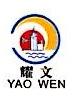 重庆耀文建设(集团)有限公司 最新采购和商业信息