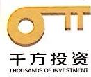 深圳市前海千方投资管理企业(有限合伙) 最新采购和商业信息