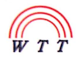 深圳市威尔创通讯科技有限公司 最新采购和商业信息