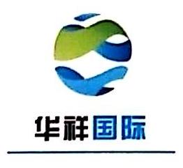 广西华鸿商贸有限公司