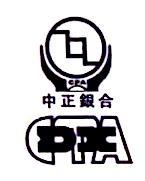 深圳中正银合会计师事务所(普通合伙) 最新采购和商业信息