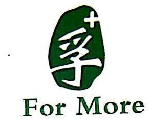 杭州孚茂科技有限公司 最新采购和商业信息