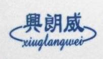 深圳市兴朗威橡胶制品有限公司 最新采购和商业信息