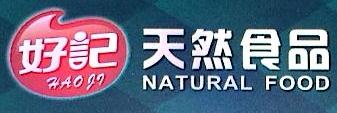 上海大众冷冻食品厂有限公司 最新采购和商业信息