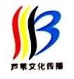 东莞市芦苇文化传播有限公司 最新采购和商业信息