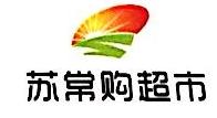 常州市汉超商贸有限公司 最新采购和商业信息