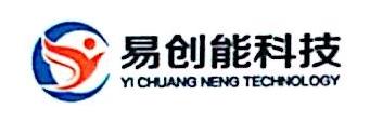 深圳市易创能科技有限公司 最新采购和商业信息