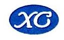 上海昕臣精细化工有限公司 最新采购和商业信息