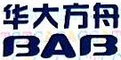 深圳华大方舟生物技术有限公司