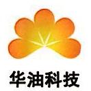 西安地标石油技术有限公司 最新采购和商业信息