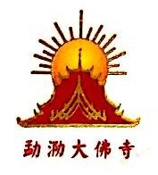 西双版纳昊缘旅游发展有限公司 最新采购和商业信息