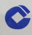 中国建设银行股份有限公司靖西支行 最新采购和商业信息