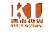 上海凯仑投资管理有限公司 最新采购和商业信息