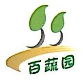 广州百蔬园餐饮管理服务有限公司 最新采购和商业信息
