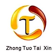 深圳市众拓泰鑫科技有限公司 最新采购和商业信息