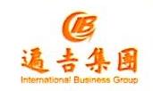 北京遍吉科技有限公司 最新采购和商业信息