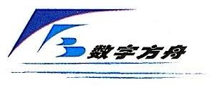 广西数字方舟信息技术有限公司 最新采购和商业信息