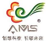 中山艾默森电器有限公司 最新采购和商业信息