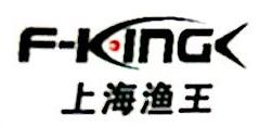 上海渔王钓具有限公司 最新采购和商业信息