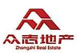 张家口市众志房地产开发有限公司 最新采购和商业信息