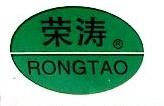 北京荣涛农业科技有限公司 最新采购和商业信息