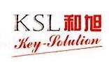 上海和旭实业有限公司 最新采购和商业信息