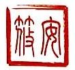 上海筱安商贸有限公司 最新采购和商业信息