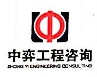 江西省中弈工程咨询有限公司 最新采购和商业信息