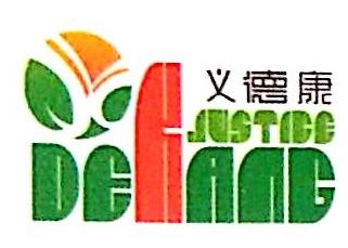 深圳市义德康农产品配送有限公司 最新采购和商业信息