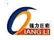 山东万佳润泰电子科技有限公司 最新采购和商业信息