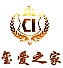 上海玺爱文化艺术交流有限公司
