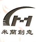 深圳市服之选贸易有限公司 最新采购和商业信息
