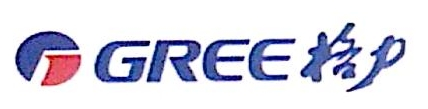 厦门欣瑞泰商贸有限公司 最新采购和商业信息