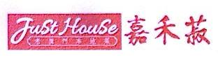 厦门嘉禾菽餐饮管理有限公司 最新采购和商业信息
