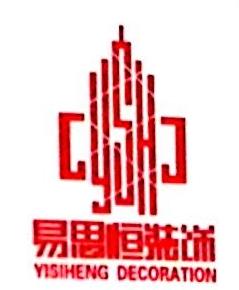 深圳市金正源装饰工程有限公司 最新采购和商业信息