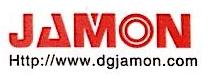苏州建道电子有限公司 最新采购和商业信息